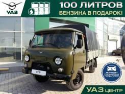 УАЗ-330365, 2021