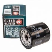 Фильтр масляный C-110
