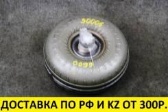 Гидротрансформатор АКПП Toyota u341e/u341f (OEM 32000-32160)