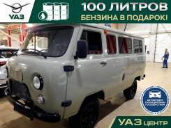 УАЗ-2206, 2021