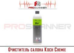 Очиститель салона Koch Chemie Mehrzweck-Reiniger (концентрат)