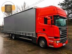 Scania R410, 2015
