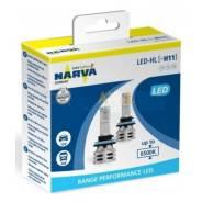 Комплект светодиодных ламп LED H11 RPL2 12В/24В 6500К X2
