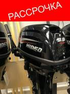 Лодочный мотор Hidea HD9.9PRO (20л. с)
