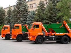 Вывоз строительных отходов от 5 000 руб за контейнер.