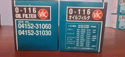 Фильтр масляный (вставка) VIC O-116