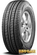 Marshal Road Venture APT KL51, 275/65 R17