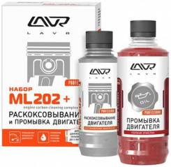 LAVR Раскоксовывание двигателя ML202 Anti Coks Fast Ln2502 . 185 мл