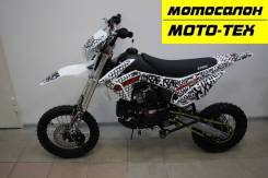 Питбайк BSE EX 125e 17/14 Max13 White Red 2, оф.дилер МОТО-ТЕХ, Томск, 2021