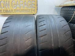 Goodride Sport RS, 265/35 R18