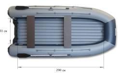 Аэролодка Флагман DK 350 AIR