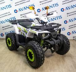 Avantis Hunter Lux New, 2021