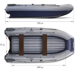 Надувная лодка Флагман DK 320 двухкорпусная