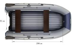 Надувная лодка Флагман DK 350 двухкорпусная
