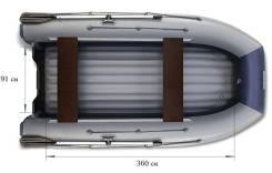 Надувная лодка Флагман DK 420 двухкорпусная