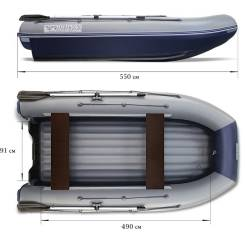 Надувная лодка Флагман DK 550 двухкорпусная