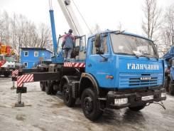 Галичанин КС-55729, 2013