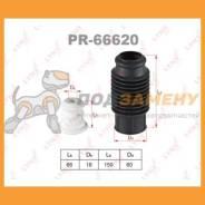 Пыльник амортизатора (комплект на ось) LYNX / PR66620. Гарантия 24 мес. В Наличии