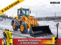 Amur DK630M, 2021