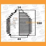 Пыльник рулевой системы Avantech Avantech / BS0101