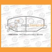 Колодки тормозные дисковые Avantech (противоскрипная пластина в компл) Avantech / AV761