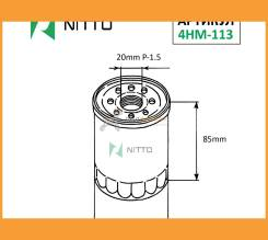 Масляный Фильтр (C-809) Nitto / 4HM113 В Наличии
