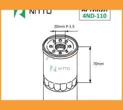 Фильтр масляный Nitto / 4ND110 В Наличии