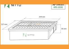 Фильтр воздушный Nitto Nitto / 4RS1030 В Наличии