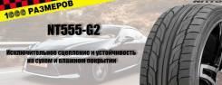 Nitto NT555 G2, 245/40 R19 98Y, 275/35 R19 100Y