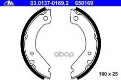 Комплект тормозных колодок ATE арт. 03.0137-0169.2