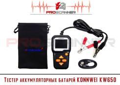 Тестер аккумулятора Konnwei KW650