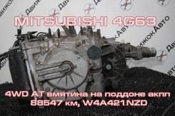 АКПП Mitsubishi 4G63 Контрактная | Гарантия, Установка