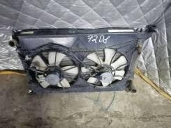 Радиатор охлаждения ДВС от Toyota Wish ANE10