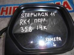 Зеркало боковое правое Honda stepwagon rk 1