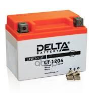 Аккумулятор Delta Battery Agm 4 А/Ч Обратная R+ 114x70x87 En50 А Delta battery арт. CT 1204 Delta battery CT1204