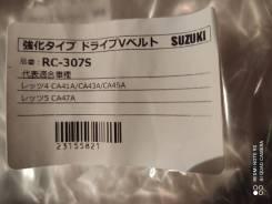 Ремень вариатора Suzuki (RS-307S)на мопед LETS4st/Lets5