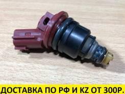 Форсунка топливная Nissan 1660010Y01 / 1660096E01 контрактная