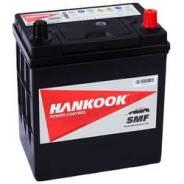 Аккумулятор Hankook (46B19L) 40 Ач asia с тонкими клеммами О. П.
