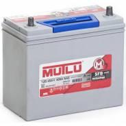 Аккумулятор Mutlu SFB M2 (50B24L) 45 Ач ASIA тонк. кл. О. П.