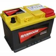 Аккумулятор Hankook Start-Stop Plus 70 Ач AGM (ОП)