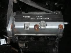 Двигатель 2.0л. ДВС K20A4 2033421 Honda Accord 7 (CL, CM, CN)
