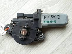 Моторчик люка 70450S5A0033, 70450S5AJ01 Honda CR-V 2 (RD 4-9)