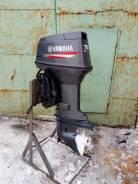 Продам лодочный мотор Yamaha 70 CV нога L на гидравлике