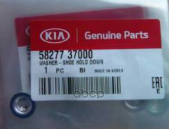 Шайба D=6мм Kia Magentis Hyundai-KIA арт. 58277-37000 Hyundai/Kia (Mobis)