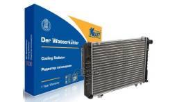 Радиатор Охлаждения Двигателя Газ 3302/2217 99- Kraft арт. KT104029