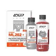 LAVR LN2505 Раскоксовывание двигателя + Промывка двигателя