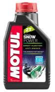 Для Снегоходов) П/С 1л Motul Motul 2t Moto Snowpower
