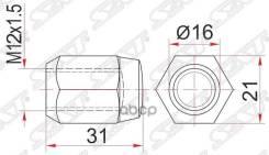 Гайка Колесная Никелированная Toyota Sat арт. ST-90942-01021