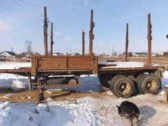 ОдАЗ 9370, 1992