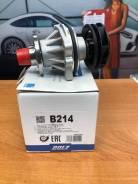 Помпа BMW E34/E36/E38/E39/E46 2.0i-3.0i 24V M50/M52 90>